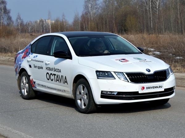 SKODA Octavia Hockey Edition фото
