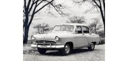 ГАЗ 21 «Волга» 1956-1970