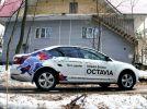 Новая Skoda Octavia 2017: Она еще и глазки строит! - фотография 6