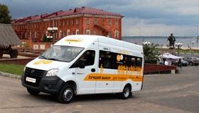 Автобус ГАЗель NEXT: Экскурсия по Нижнему Новгороду за 1 день