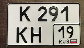 Когда можно получить новые автомобильные номера в Нижнем Новгороде?