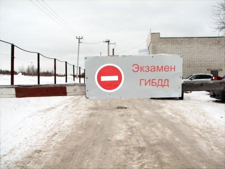 Автошкола Центр-А Нижний Новгород — отзывы, Гагарина проспект, 115а фото